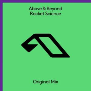 above-e-beyond-rocket-science
